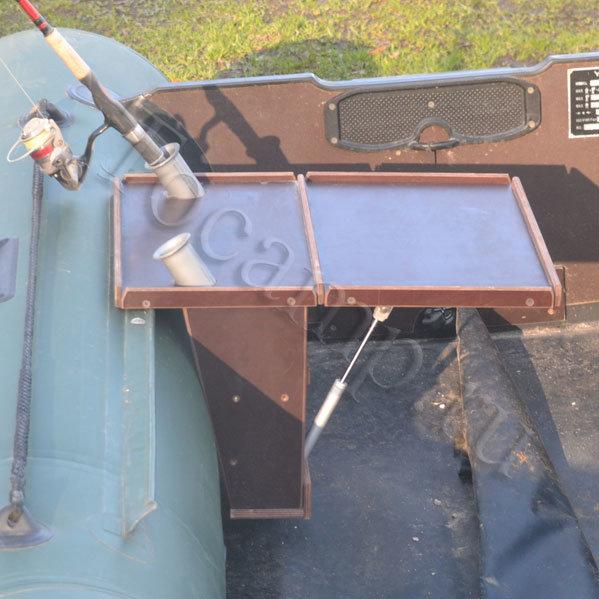 столики на резиновую лодку